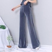 2019 Mesh Leg size