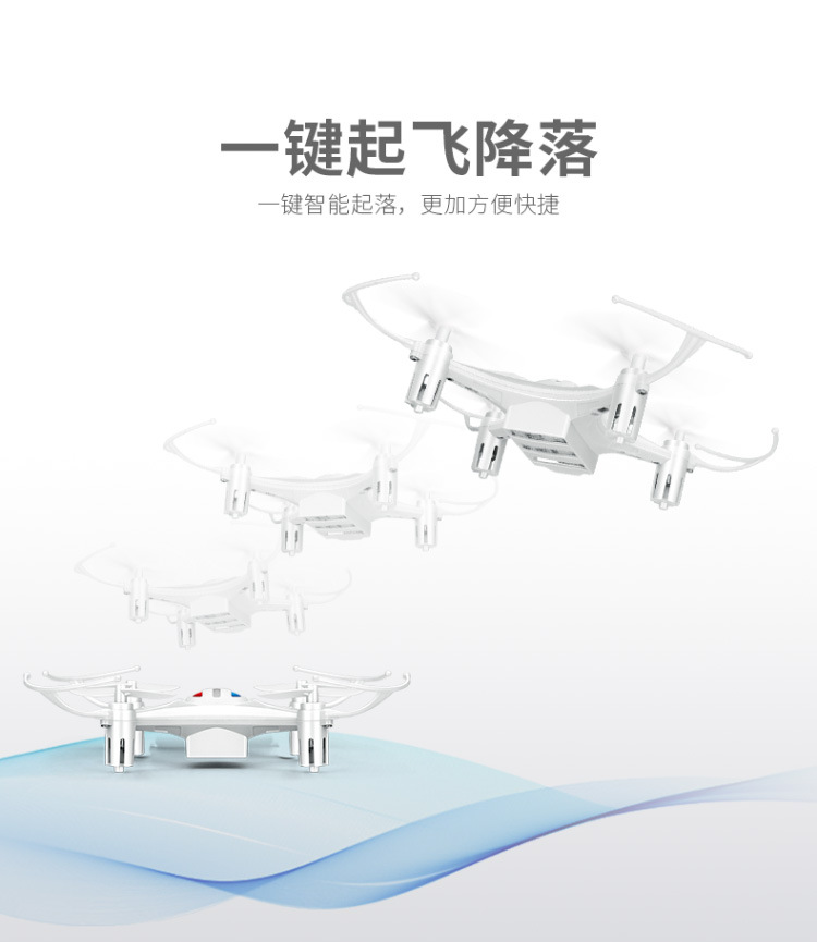 WIFI FPV Wide Quadcopter 6