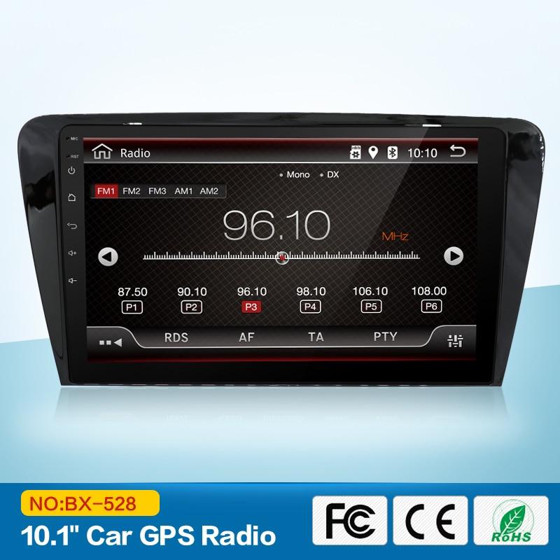 En gros! 2 Din 7 pouce Lecteur DVD de Voiture Pour Octavia/SKODA CANBUS GPS Navigaiton Bluetooth Radio RDS WIFI USB SD cartes gratuites