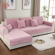 Red Pink Yellow Waterproof Sofa Cover Silica Gel Anti Slip Covers Fundas De Sofa  Sectional