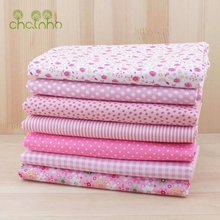 Thin Cotton Fabric Patchwork For Sewing Scrapbook Cloth Fat Quarters Tissue For Quilt Needlework Pattern 50*50cm Pink 7pcs