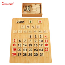 The Calender Chinese Printed Montessori Teaching Aids Toys for Preschool 6 Years Olds With Box Kids Toy Wood Educational LA059-3 montessori language toys exercise large movable alphabet capital box preschool teaching kids educational toy beech wood la024 q3