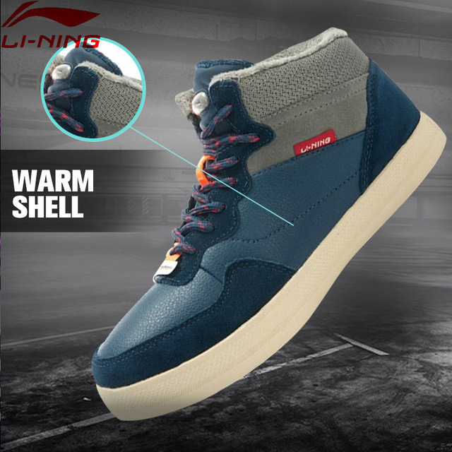 LI-NING New Winter Height Increasing Coldproof Keep Warm Camping Leisure Sports Shoes Sneakers Walking Shoes Men ALAJ071 XMR1062
