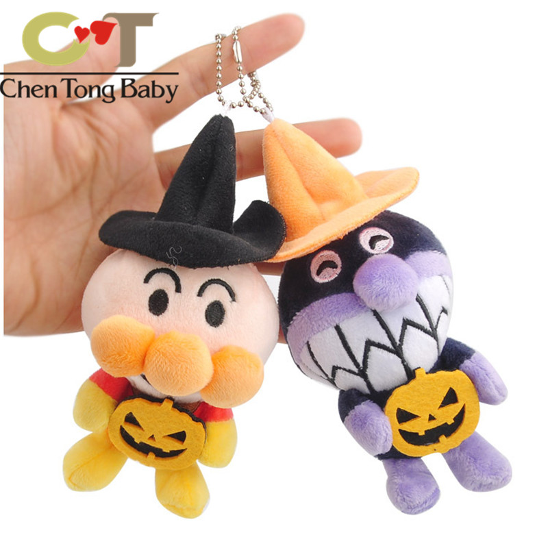 10% Wearing raincoat pumpkin Bread Superman Bacteria Kid plush pendant toy clamshell doll plush keychain 12cm wj04 image