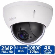Original Dahua DHI-SD22204T-GN 360 Degree rotation metal shell network IP camera IP66 full HD Dome Safety camera SD22204T-GN