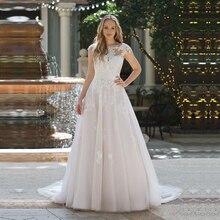Elegante uma linha de tule vestido de casamento boné manga vestidos de noiva rendas apliques sexy sem costas vestidos de noiva