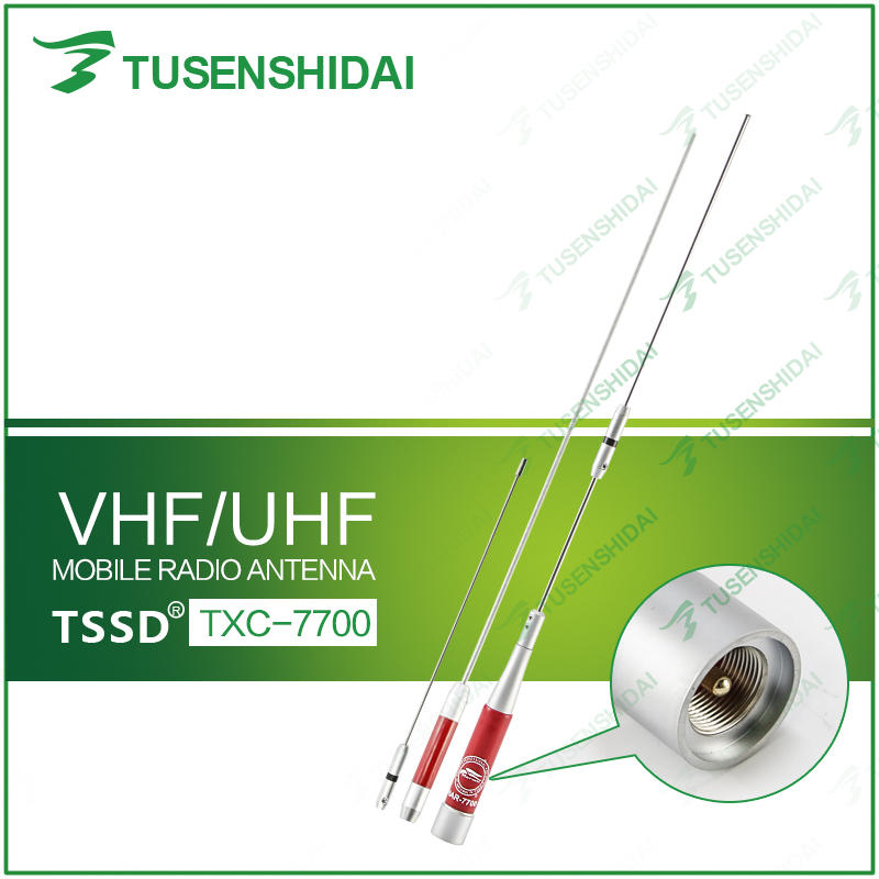 Nouvelle antenne Mobile de HAR-7700 pour Radio Mobile Wouxun TYT VHF/UHF double bande antenne extérieure à Gain élevé
