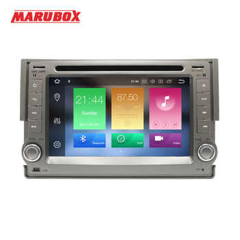 MARUBOX 2 Din Android 9.0 4GB RAM For Hyundai H1 Grand Starex 2007-2016 GPS Stereo Radio Car Central Multimidia Player 6A300PX5 - DISCOUNT ITEM  45 OFF Automobiles & Motorcycles