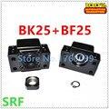 1 комплект BK25 и BF25 шаровой винтовой торцевой поддержки 3205 3210 шаровой винтовой поддержки для ЧПУ