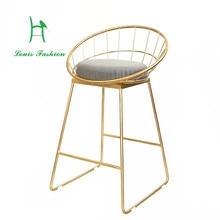 Bar Chairs Golden-Stool Metal Modern Fashion Iron No Louis Wire-Bar Simple