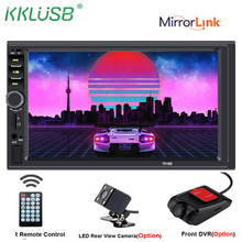 Multimidia central carro multimídia dvr frente câmera traseira 2din 7 7 screen tela de toque bluetooth rádio música filme mp5 player autoradio(China)