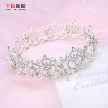 Perla de la novia de la corona y tiara princesa joyería de la boda del pelo accesorio del pelo del rhinestone grande