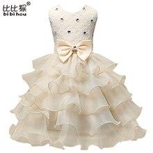Baby girls clothes dress Summer Children Bow Wedding Dress Kids Girls Clothes Diamond Floral O-neck Sleeveless Princess Dresses