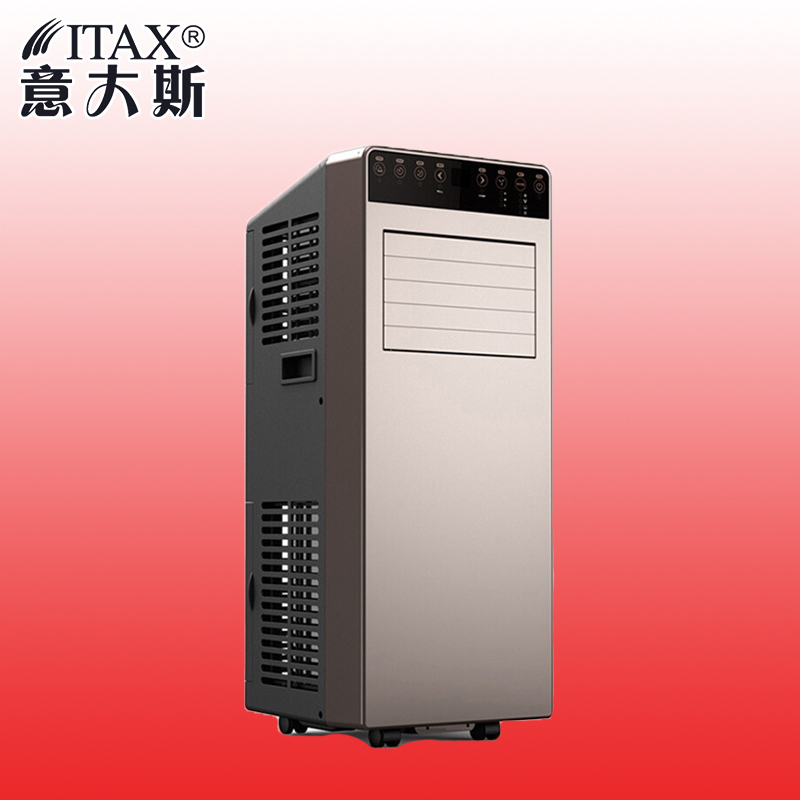 Itas2019 Household Fans Electric Portable Air Conditioning