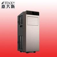 ITAS2019 ventiladores elétricos do agregado familiar Portátil ar condicionado grande 1.5 P integrado máquina de refrigeração e aquecimento de ar condicionado