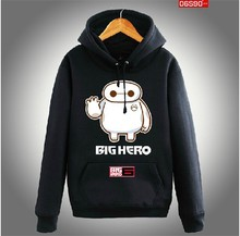 Hot Anime Big Hero 6 Baymax Pattern Unisex Sweater Hoodie Coat Cosplay Costume Any Size Free Shipping