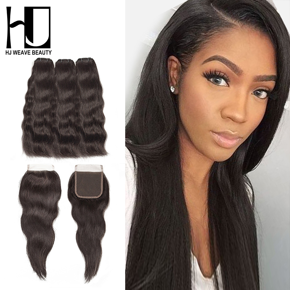 HJ WEAVE BEAUTY Bundles With Closure Natural Straight Raw Indian Virgin Hair Weave Bundles With Free