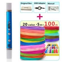 myriwell 3d pens + 20 * 5m ABS Filament,LED display,USB Charging,Creative 3d printing pen Gift set 3d drawing pen-3d 1.75mm pla  цены онлайн
