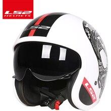 100% Оригинальные LS2 OF599 Винтаж мотоциклетный шлем LS2 Spitfire городской Downtown Ретро шлем Capacete шлем Moto без насоса