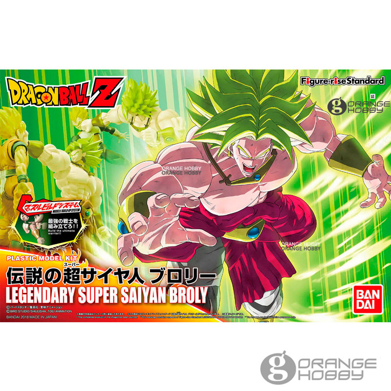 OHS Bandai Figure-Rise Standard DragonBall Z Legendary Super Saiyan Broly Assembly Plastic Model Kit сотовый телефон ginzzu r4 dual white