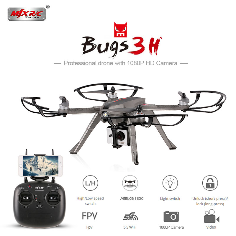 MJX Bugs B3H Rc Drone With 720P/1080/4K Wifi FPV Camera Auto-Stabilized mode Brushless Quadcopter MJX Bugs 3 Upgraded Version mjx bugs 3h b3h rc helicopter brushless motor rc drone with h9r 4k fpv camera quadcopter mjx bugs 3 upgraded version vs syma x8