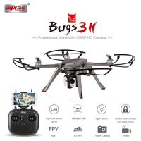 MJX Bugs B3H Rc Drone With 720P/1080/4K Wifi FPV Camera Auto Stabilized mode Brushless Quadcopter MJX Bugs 3 Upgraded Version