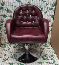 The barber chair. Hairdressing chair. Hydraulic chairs hairdressing chair(China)