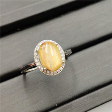 Natural Gold Rutilated Quartz Adjustable Ring 11x8mm Oval Shape 925 Sterling Silver Woman Man Anniversary AAAAA Rings Jewelry
