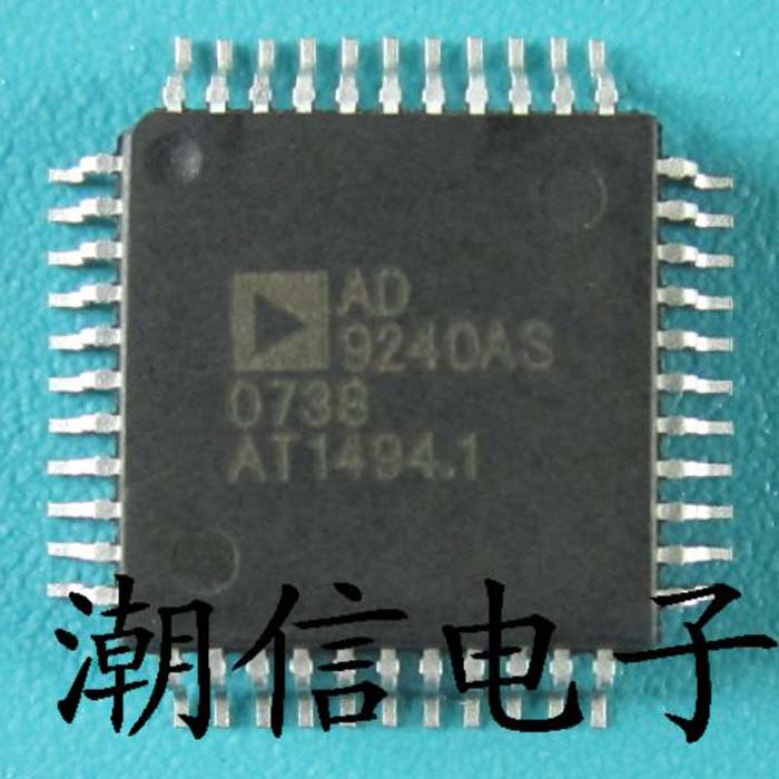 Free shipping new100% AD9240AS QFP-44 free shipping xc2c384 10tq144i xc2c384 10tq144 qfp ic 5pcslot