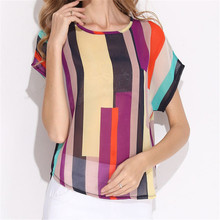 Plus sizeXXXL Women Summer Loose Blouse Rainbow Striped Perspective Chiffon lady Short Sleeve Shirt Free Shipping blusa feminina