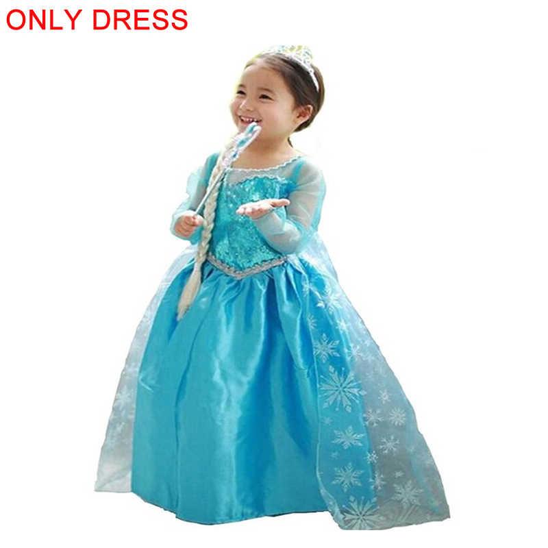 5c794aee4f7fd Elsa Dresses for Girls Snow Queen Cosplay Girl dress Princess Costumes  Party Elza Fantasia Kids Vestidos Girls Clothing Elsa Set