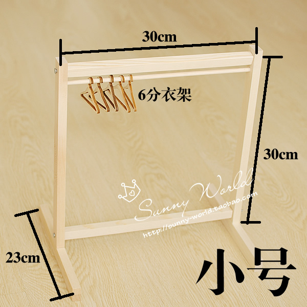 1/3.1/4.1/8.1/12 doll Accessories for BJD/SD .BJD doll Clothes rack.not include doll and other accessories