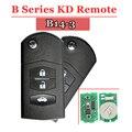 (1 шт.) B14 3 кнопки дистанционного ключа для URG200/KD900/KD200 keydiy машины
