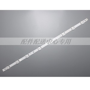 Image 5 - 3 stücke x 32 inch Led hintergrundbeleuchtung für LG 32LJ510V HC320DXN ABSL1 2143 LC320DXE (FK) (A2) 6916L 2855B 32 V17 ART3 2855 8 LEDs 660mm