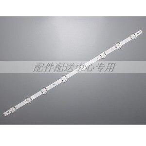 Image 5 - 3 uds. De retroiluminación LED de 32 pulgadas para LG 32LJ510V HC320DXN ABSL1 2143 LC320DXE (FK)(A2) 6916L 2855B 32 V17 ART3 2855 8 LEDs 660mm