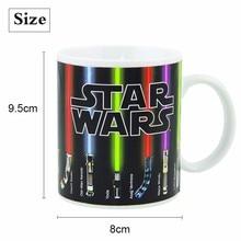 Lightsaber™ StarWars Color Changing Coffee Mug