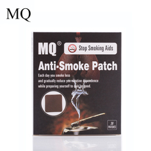 MQ Brand Anti Smoke Patch 100% Natural Ingredient 30Pcs/Box Stop Smoking Plaster Cessation Patch to Give Up Smoking Health Care