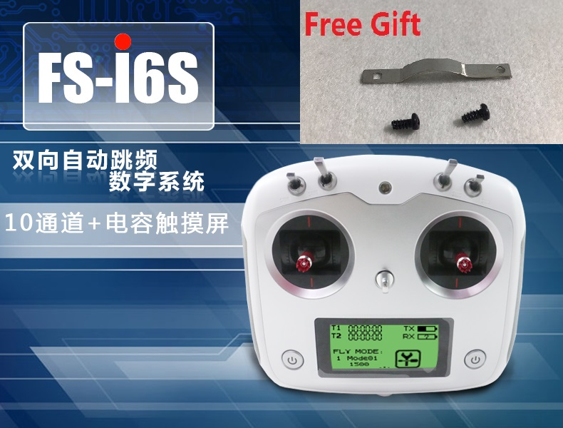With Change Mode Gift FS-I6S FS I6S Flysky 10CH 2.4G RC Quadcopter Transmitter Controller Set w/Receiver FS-iA6B or FS-IA10B(China)