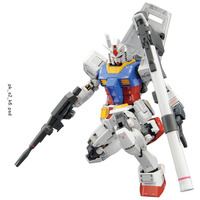 Bandai Gundam Original MG Japan Anime Action Figures Robot Toys Plastic Assembled Model 1:100 RX 78 2 HGD 201314 HGD 183655