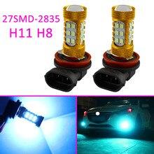 12 V H11 H8 светодиодный лампы для автомобиля, противотуманная фара дальнего света противотуманных фар лампа объектив проектора авто противотуманные фары лампа украсить лед голубой цвет аксессуары отделка