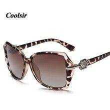 COOLSIR 2017 Stylish Women Elegant Quality Cat Eye Sunglasses 5 Colors P7266