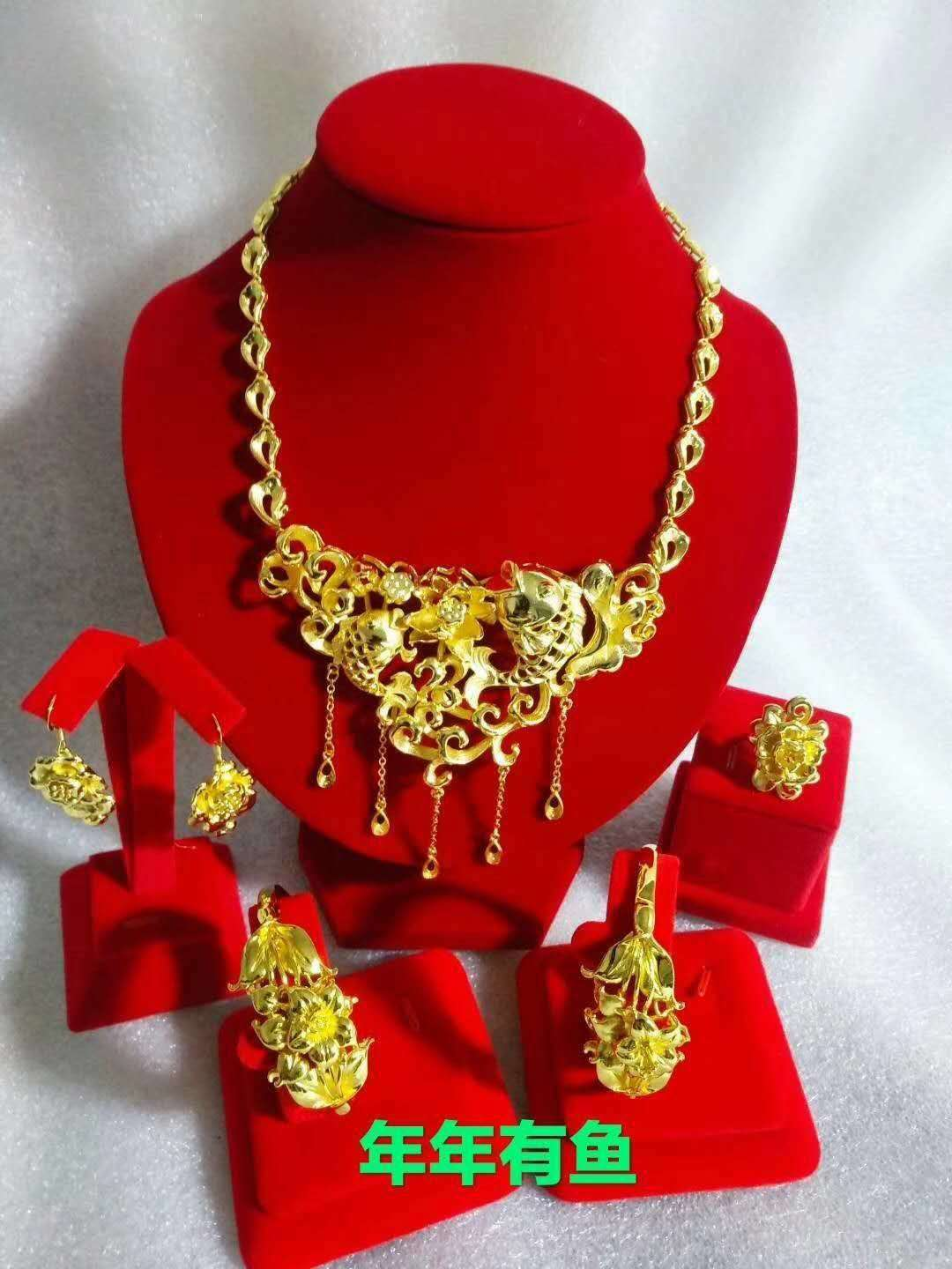 Yulaili Chinese Style Design More Than a Year Fish Shape Gift Jewelry Sets Necklace Bracelet Earrings Ring Jewelry Display