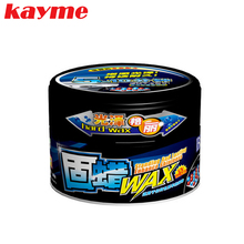 Kayme car solid wax paint care protection scratch repair wax polish for clear auto coating nano polishing paste remove scratches car coating wax for light colored vehicles 300 g