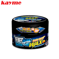 Kayme Car Solid Wax Paint Care Protection Scratch Repair Wax Polish For Clear Auto Coating Nano