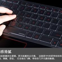 "Ноутбук прозрачный ТПУ Защита клавиатуры Чехол для нового ASUS GL553 GL553VD GL553VE GL553VW 15,"" выпуска"