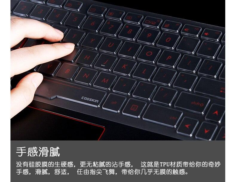High Clear Transparent Tpu Keyboard protectors skin Covers guard For New ASUS GL553 GL553VD GL553VE GL553VW 15.6 2016 release