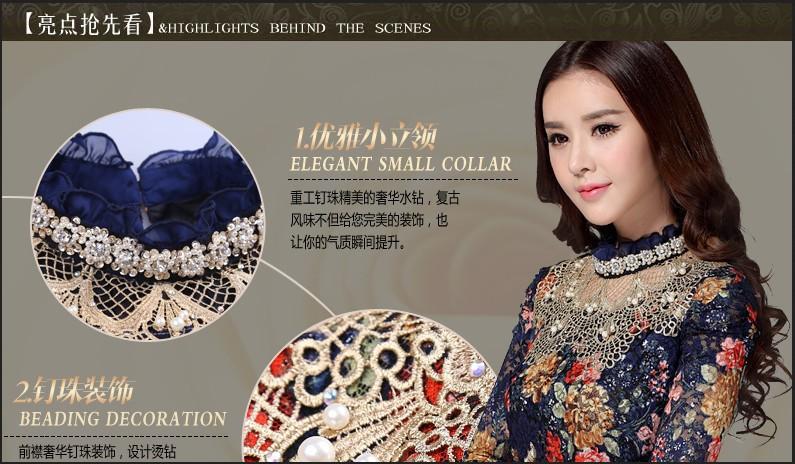 Black-2014-Hot-Sale-Promotion-Fashion-Women-Velour-Femininas-Blusas-Feminina-Camisas-Roupas-Sleeve-Blouses-Clothes-Shirt