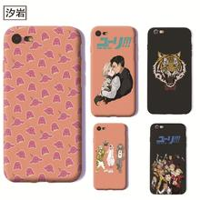 Yuri On Ice cover for iPhone – black