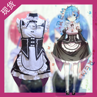 Re:Life in a different world from zero Anime cosplay Halloween cos Rem Ram Unisex cartoon Japanese Lolita Maid sets costume