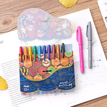 JIANWU 6pcs o 12 pz/set giappone Pentel penna della spazzola di arte maker penna di Colore ufficiale curlicue penna Pittura forniture